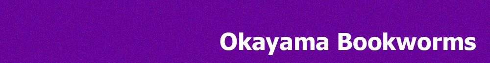 OkayamaBookworms